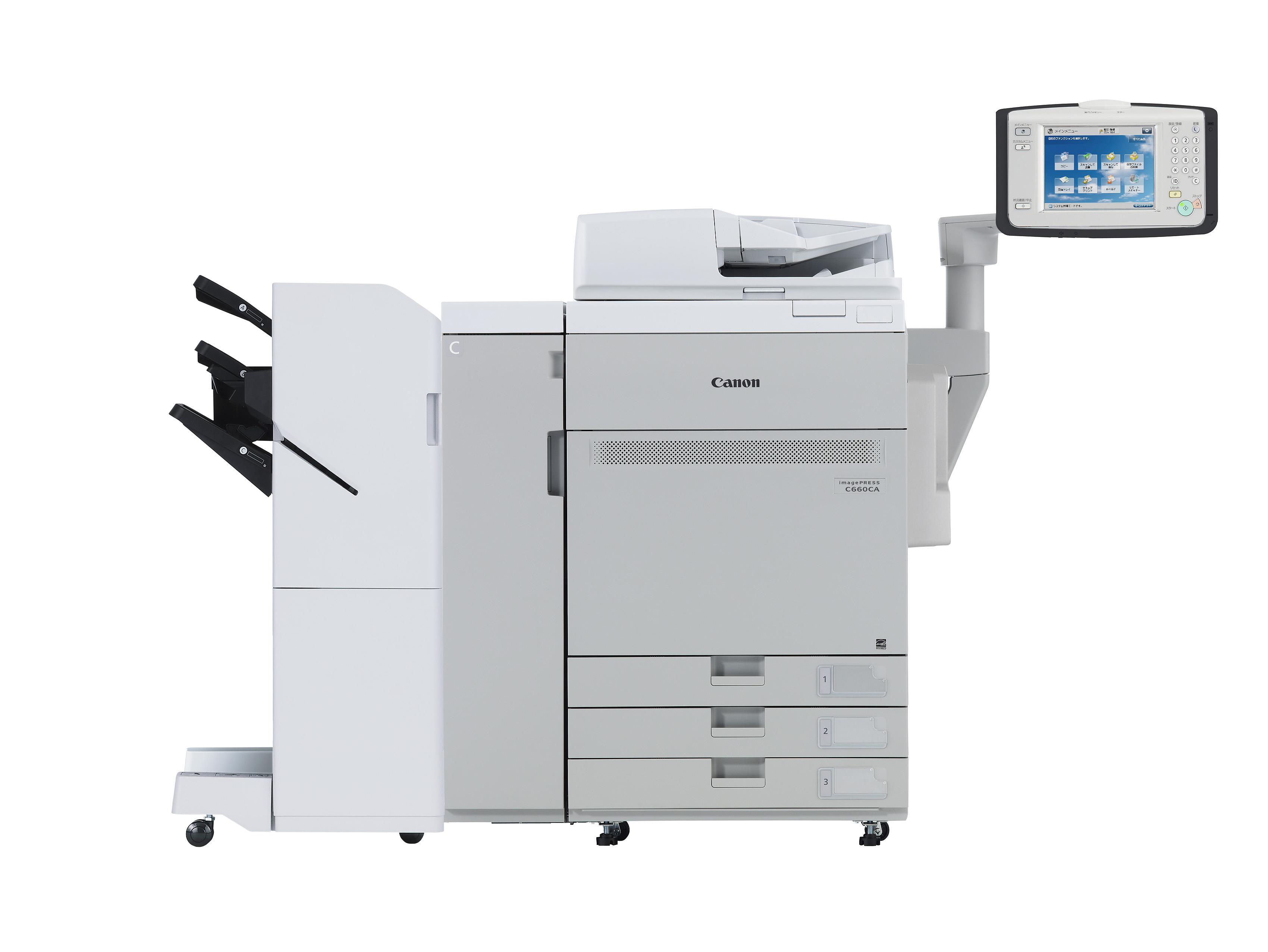 imagePRESS C910/810/710
